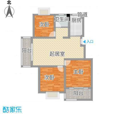 璞俪公馆108.88㎡9号楼A户型3室2厅1卫1厨