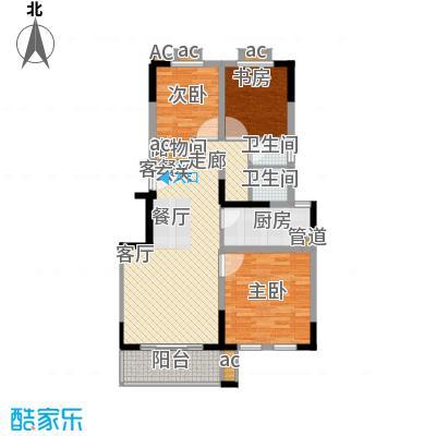 红墅1858公寓90.00㎡F户型3室2厅1卫