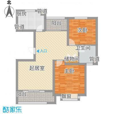新月翡翠园105.71㎡D户型2室2厅1卫1厨