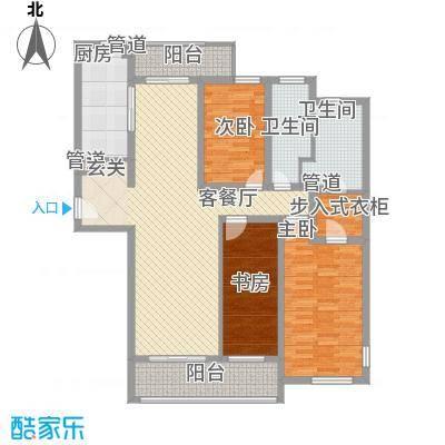 海上海新城157.19㎡上海(住宅)户型3室2厅2卫1厨