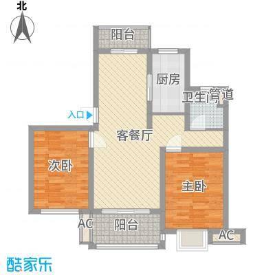 保集绿岛家园95.79㎡保集绿岛家园95.79㎡2室2厅1卫1厨户型2室2厅1卫1厨