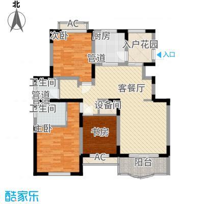 欧洲豪庭128.00㎡户型3室2厅2卫1厨