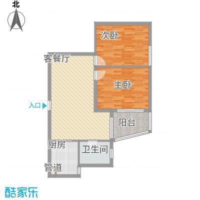 天山公寓97.00㎡天山公寓97.00㎡2室1厅1卫1厨户型2室1厅1卫1厨