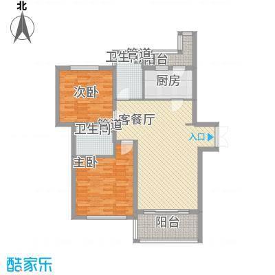长发虹桥公寓122.00㎡上海户型2室2厅2卫1厨