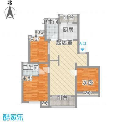 锦绣人家银杉苑106.71㎡上海(售完)户型3室2厅1卫1厨