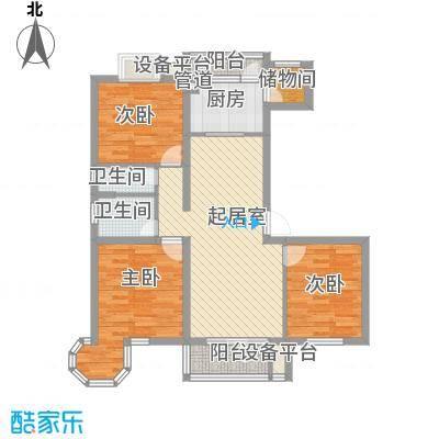 东苑新天地124.00㎡三期户型3室2厅2卫1厨