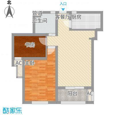 招商南桥1号82.00㎡A2户型2室2厅1卫