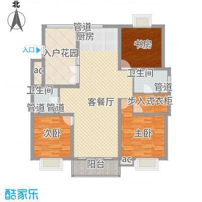 东苑古龙城154.00㎡E型户型3室2厅2卫