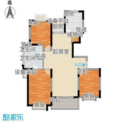 南方城141.90㎡上海三期户型3室2厅2卫1厨
