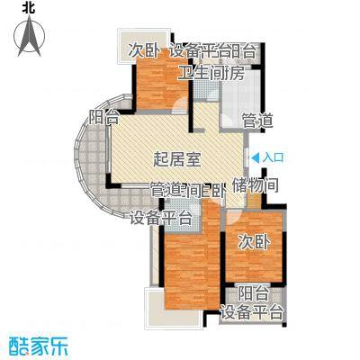 南方城141.10㎡上海三期户型3室2厅2卫1厨