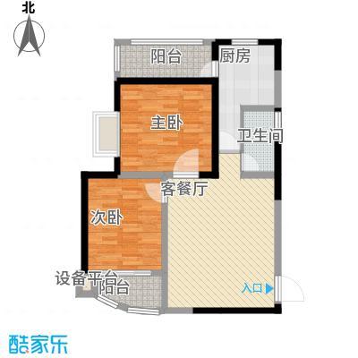 欣安基公寓95.92㎡欣安基公寓95.92㎡2室1厅1卫1厨户型2室1厅1卫1厨