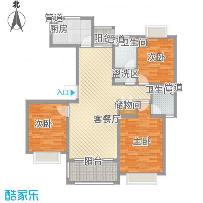 莲花河畔景苑119.66㎡C2户型3室2厅2卫1厨