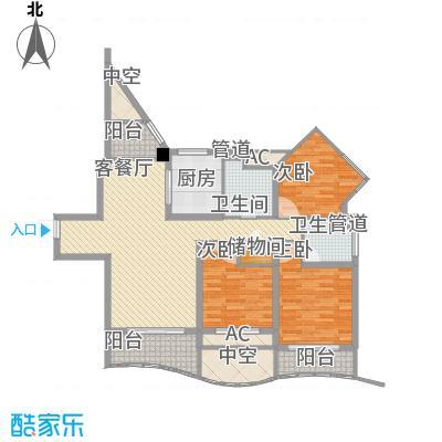 康桥水都145.00㎡上海户型3室2厅2卫1厨