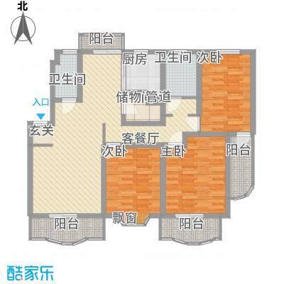 上大阳光乾泽园142.86㎡上海上大阳光—乾泽园二期户型3室2厅2卫1厨