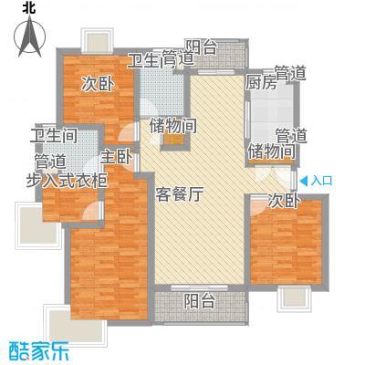 岭南翠庭137.48㎡上海户型3室2厅