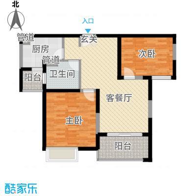 天际蓝桥98.00㎡户型2室2厅1卫1厨