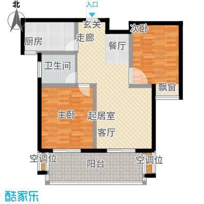 汇丰沁苑95.00㎡d2户型2室2厅1卫1厨