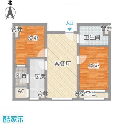 龙湖蔚澜香醍公寓71.00㎡X1户型2室2厅1卫1厨