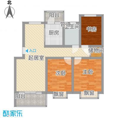 当代高邸99.85㎡上海三期户型3室2厅2卫1厨