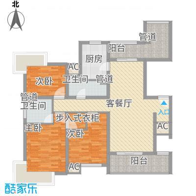 康桥水都140.40㎡上海户型3室2厅2卫1厨