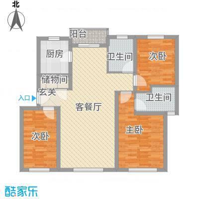 成事高邸121.00㎡成事高邸121.00㎡3室2厅2卫户型3室2厅2卫