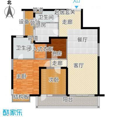 皇都花园2期154.36㎡CYB2(3、5、7、9、11层)户型3室2厅2卫
