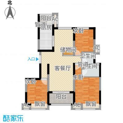 大华锦上城124.00㎡D户型3室2厅2卫1厨