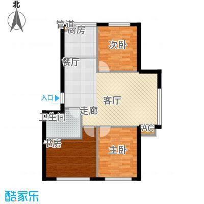 绿色家园87.14㎡C户型3室2厅1卫