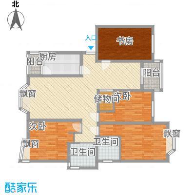 上海未来黄山新城157.78㎡上海未来(黄山新城)户型4室2厅2卫1厨