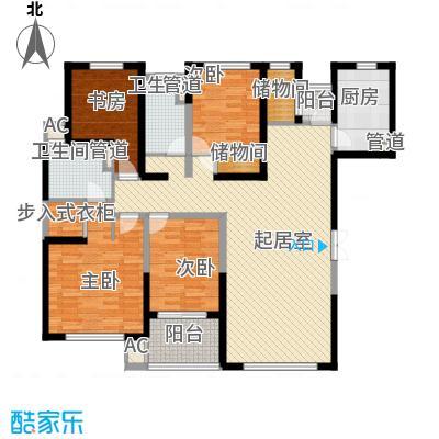 中星海上景庭163.89㎡上海户型4室2厅2卫1厨