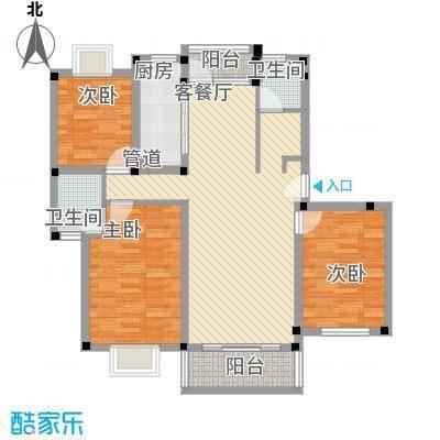 澳洲国际120.56㎡E2户型3室2厅2卫