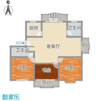新南家园131.67㎡6户型3室2厅2卫