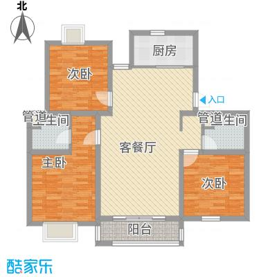 上海一家人128.00㎡C户型3室2厅2卫