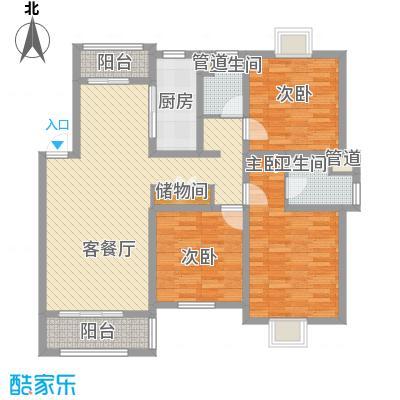 上海一家人132.00㎡D户型3室2厅2卫