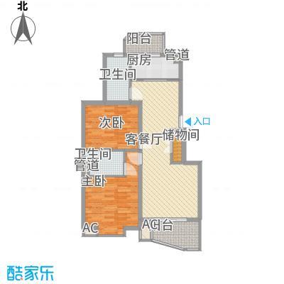盛逸公寓97.90㎡上海户型2室2厅2卫1厨