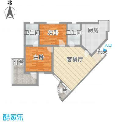华佳花园99.29㎡上海户型2室2厅2卫1厨