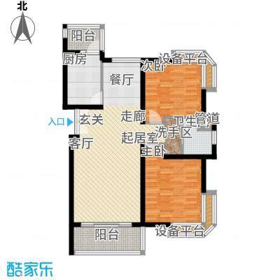 宏润公寓96.44㎡宏润公寓96.44㎡2室2厅1卫1厨户型2室2厅1卫1厨