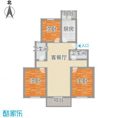 虹光公寓117.31㎡虹光公寓117.31㎡3室2厅2卫1厨户型3室2厅2卫1厨