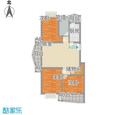 中虹明珠苑140.85㎡13号02室户型3室2厅1卫1厨