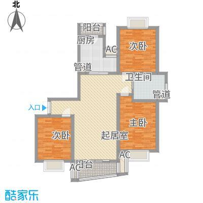 中虹明珠苑138.46㎡5号01室户型3室2厅1卫1厨