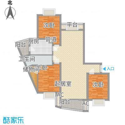 中虹明珠苑153.53㎡4号02室户型3室2厅1卫1厨