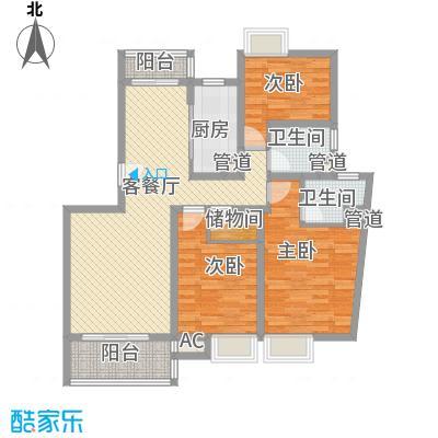 丰景湾名邸130.00㎡上海户型图A3户型3室2厅1卫1厨