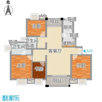大上海紫金城138.07㎡户型图11A户型3室2厅2卫1厨