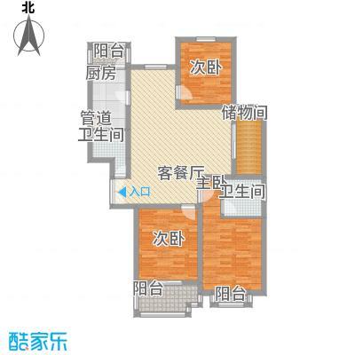 欣安基公寓127.46㎡3室1厅2卫1厨