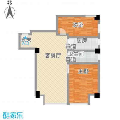 壹克拉123.00㎡E户型2室2厅1卫1厨