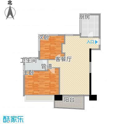 日月光中心伯爵居123.02㎡123.02平米和112.55平米2房2厅1卫户型2室2厅1卫