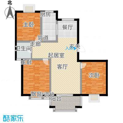 汇丰沁苑120.00㎡e1户型3室2厅1卫1厨