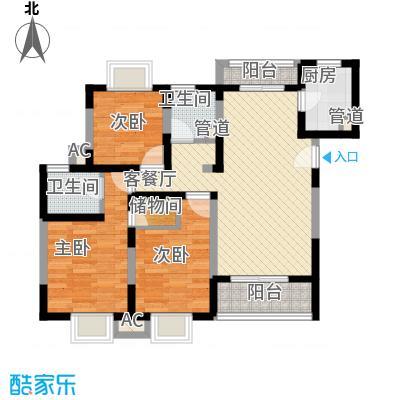 天际蓝桥98.00㎡户型3室2厅2卫1厨