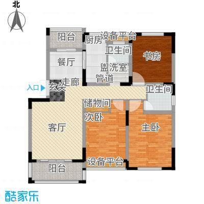 赞成红树林135.19㎡D1-1户型3室2厅2卫1厨