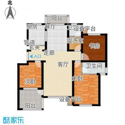 赞成红树林127.00㎡8、9、10号楼C3户型3室2厅2卫